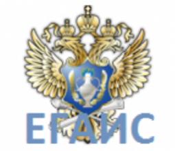 Внедрение обмена с ЕГАИС